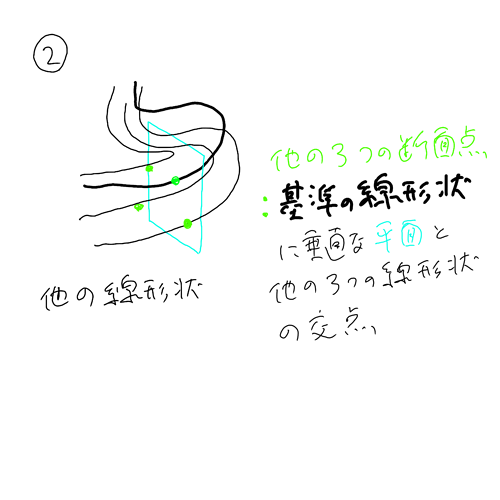 2020-08-09_215658